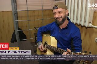 Эксклюзив ТСН: Андрей Антоненко рассказал, как год за решеткой изменил его жизнь
