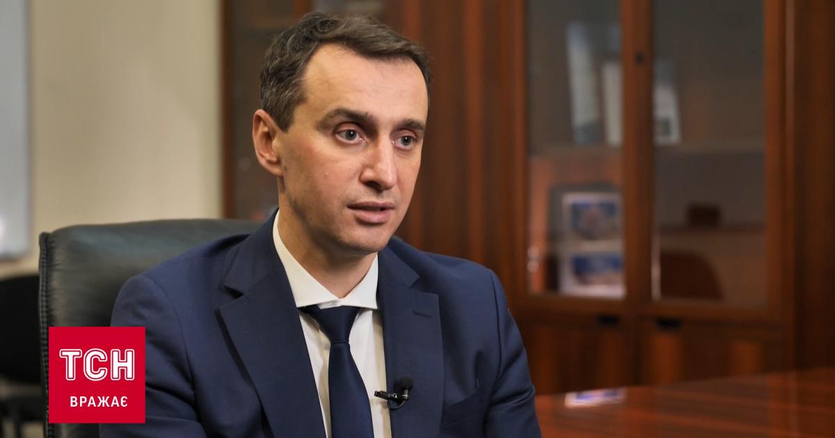 """Буде """"дихати легше"""": Ляшко спрогнозував, коли коронавірус в Україні піде на спад"""