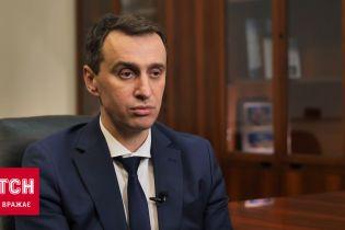 Виктор Ляшко рассказал о ситуации с ОРВИ и гриппом в Украине и мире