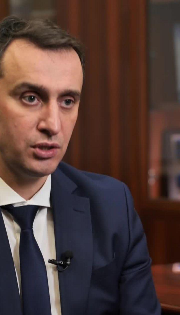 Головний санітарний лікар Віктор Ляшко пояснив, чому уряд не запровадив локдаун в Україні на Новий рік
