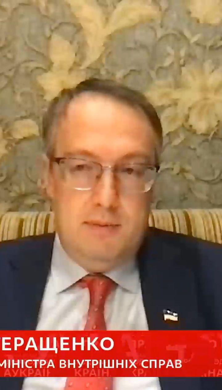 В Україні смертність від коронавірусу досягла 3%
