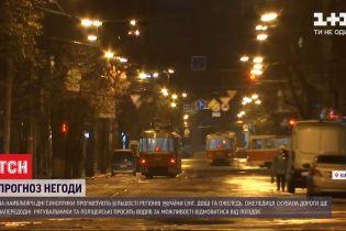 Гололедица в столице: как киевляне добираются до работы в условиях непогоды