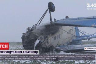 Причиной крушения в Тернопольской области могла быть попытка посадить самолет между двумя полями