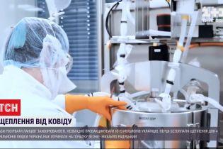 За словами Михайла Радуцького, з початку березня в Україну має прийти вакцина