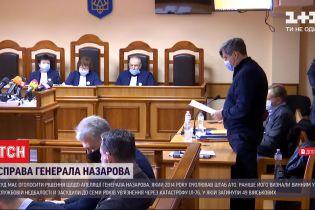 Справа збитого Іл-76: у дніпровському апеляційному суді оголосять рішення щодо генерала