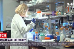 COVID-19 у світі: Канада почне вакцинацію препаратом від Pfizer-Biontech з 15 грудня