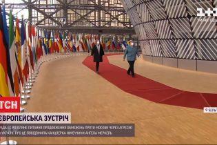 Рада ЄС розгляне питання продовження обмежень проти Москви