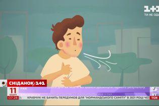 Чому виникає астма і чи можуть люди із хворобою жити нормальним життям