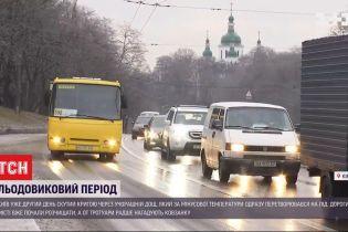 Скутий кригою Київ: чи змогли комунальники дати раду негоді