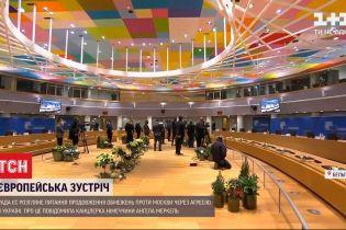 Під час зустрічі Ради ЄС обговорюватимуть питання продовження санкцій проти Росії