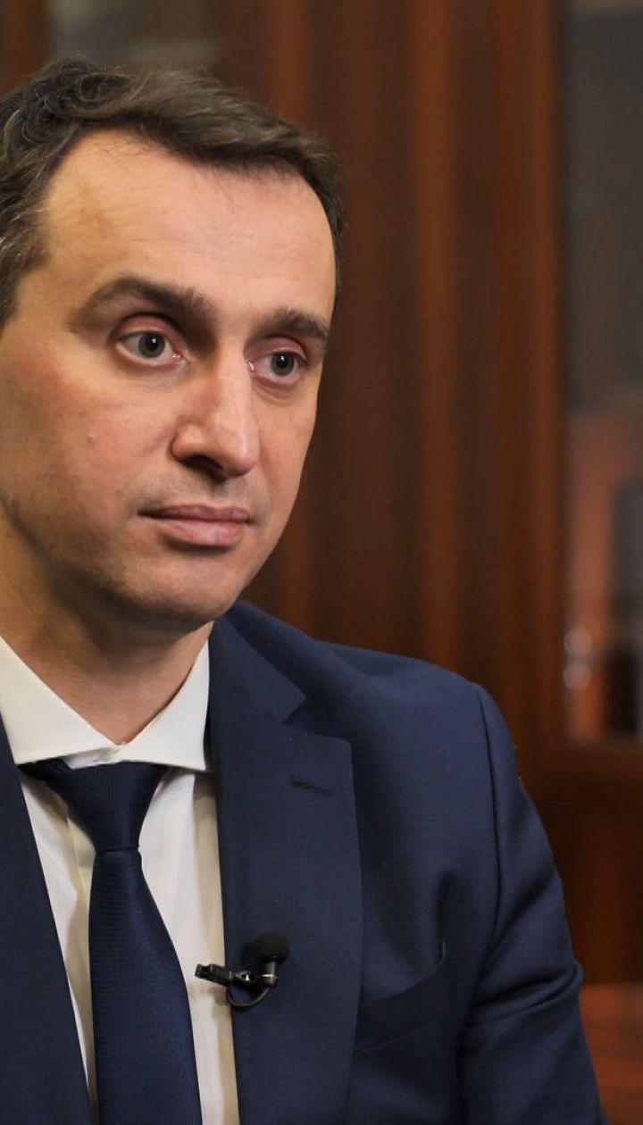 Виктор Ляшко эксклюзивно рассказал о перспективах январского локдауна в Украине