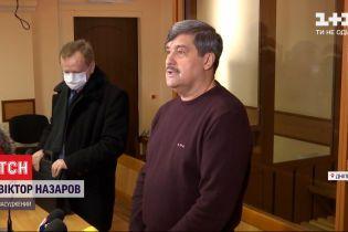 Справа Іл-76: генерала Назарова засудили на сім років позбавлення волі