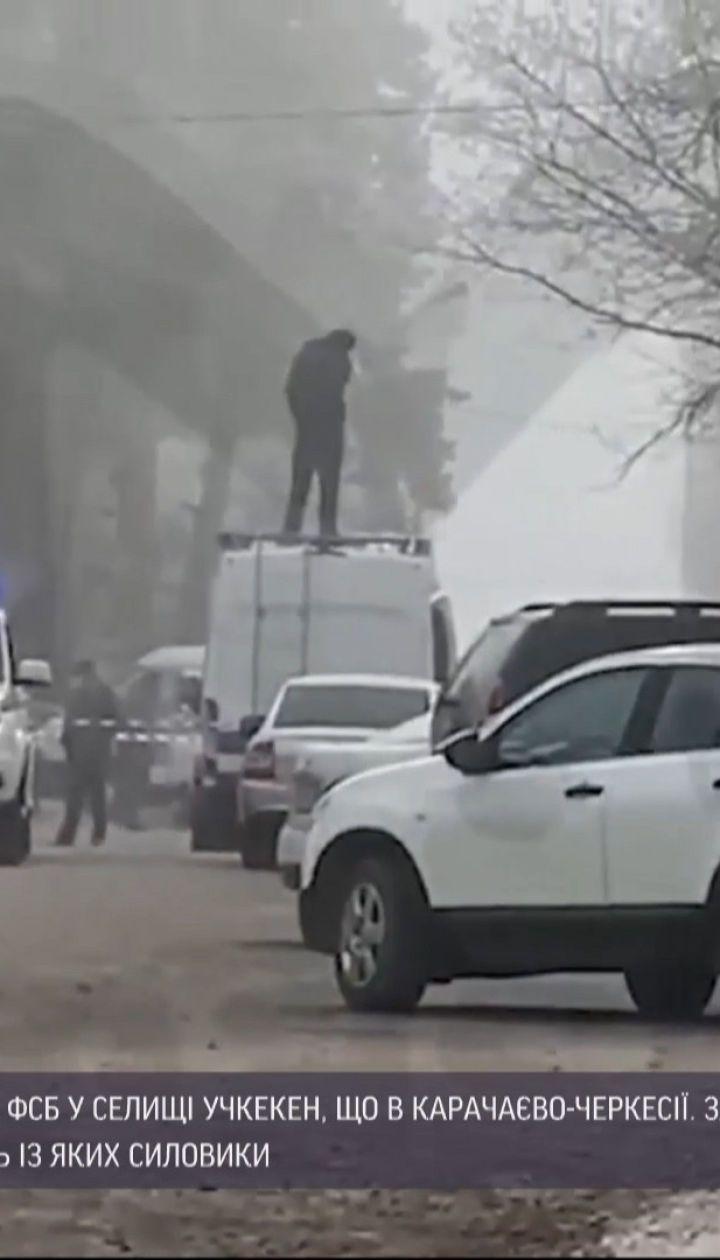 Террорист-смертник взорвал себя возле районного отделения ФСБ в России