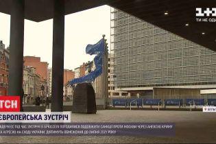 Европейские лидеры на полгода продлили ограничения против Москвы