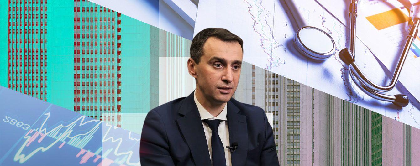 Як святкувати Новий рік в умовах пандемії та коли коронавірус піде на спад в Україні: інтерв'ю з Віктором Ляшком