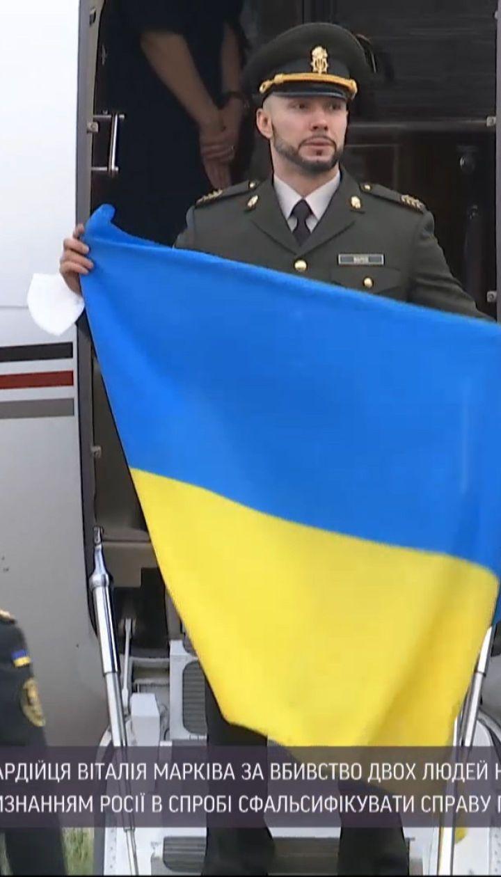 Заочный арест: Кремль объявил Маркива в международный розыск