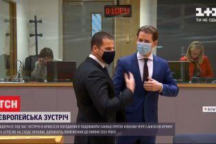 В Брюсселе приняли антироссийские санкции за агрессию в Украине - они будут действовать до июля 2021