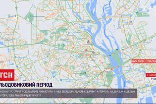 Ледяной локдаун: легко ли киевлянам добираться домов