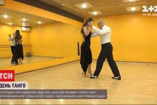 День танго: как латиноамериканские танцы вернули к жизни киевлянина