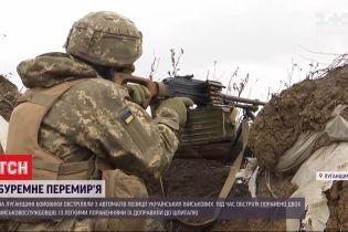 В районе села Золотое двое украинских бойцов получили ранения