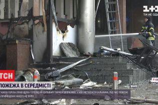 """Пожар в центре Киева: только один человек, который проезжал мимо, позвонил """"101"""""""