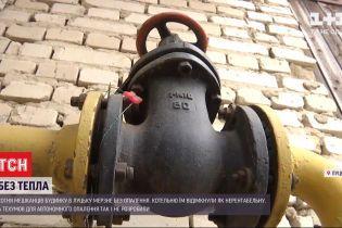 В Луцке более сотни жителей дома не имеют газа в квартирах и спят в шубах и валенках