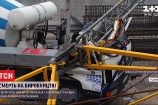 У Дніпрі будівельний кран упав на кабіну бетономішалки – є загиблий