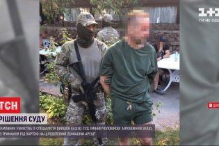 Снова бояться за жинь: заказчик убийства айтишника вышел из СИЗО и теперь под домашним арестом