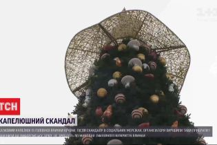 """""""Колдовская"""" верхушка: с главной елки страны таки снимут шляпу"""