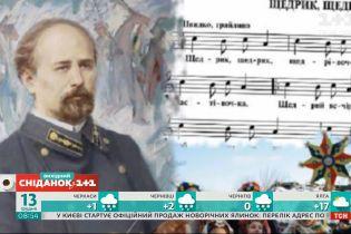 """Пісня, що підкорила світ: як український """"Щедрик"""" став усесвітнім різдвяним хітом"""
