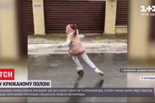 Украина в ледяном плену: в нескольких регионах сотни людей получили травмы из-за гололеда