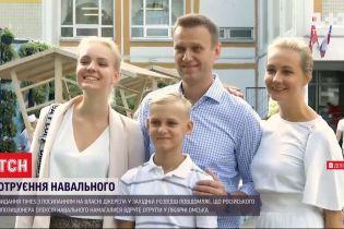 Издание Times сообщило, что Навального пытались второй раз отравить в больнице Омска