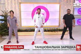 Стройная талия и подтянутые ягодицы: Олег Серафин пришел в гости с новой танцевальной зарядкой