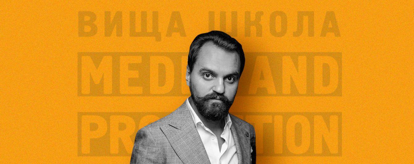 Михайло Ясинський розповів, про свій шлях у музичному продюсуванні та чому став викладачем Вищої школи Media&Production