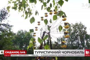 Олександр Ткаченко розповів про розвиток туризму в Чорнобилі