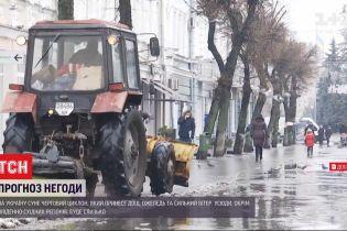 Гололед и сильный ветер: Украину надвигается очередной циклон