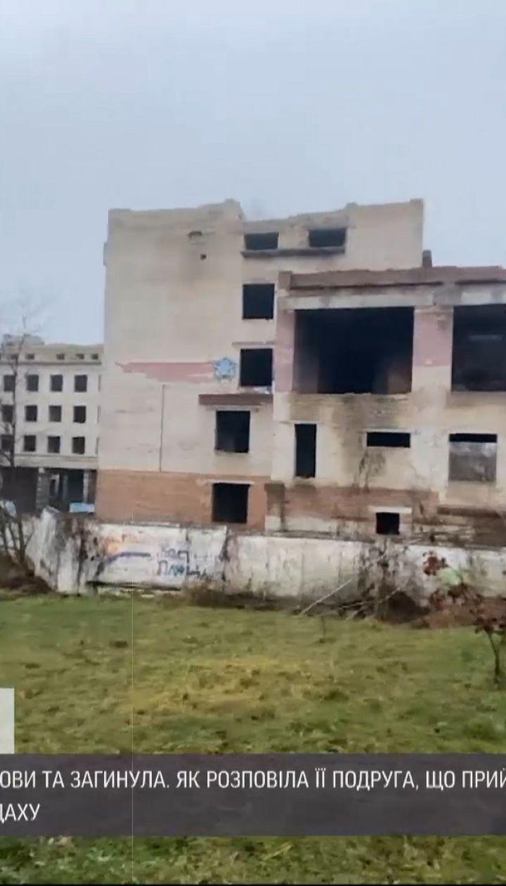 Смертельное селфи: в Ровно 15-летняя школьница упала с крыши недостройки, когда хотела сделать фото