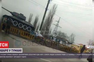 Лоб в лоб и лоб в танк: в Одесской области произошло две аварии из-за густого тумана