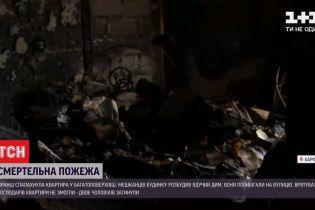 Під час ранкової пожежі в Харкові загинуло двоє людей