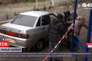 Из-за гололеда на дорогах Сумской области происходят многочисленные аварии