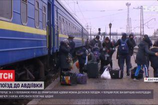 """""""Укрзализныця"""" запустила поезд в Авдеевку впервые за почти 7 лет войны"""