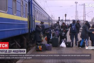 """""""Укрзалізниця"""" запустила потяг до Авдіївки уперше за майже 7 років війни"""