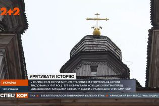 """В Черниговской области рушится церковь, где снимался фильм """"Вий"""""""
