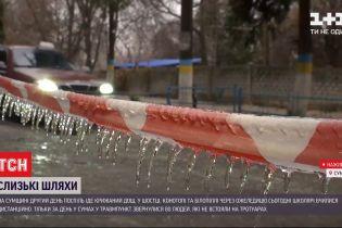 Ледяные дожди и гололед: украинцы страдают от последствий непогоды