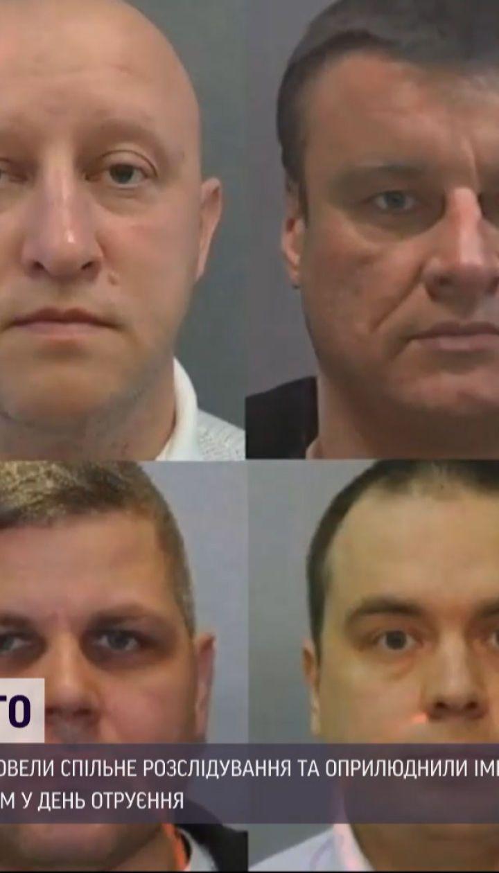 Отряд убийц: международные расследователи объявили имена отравителей Алексея Навального