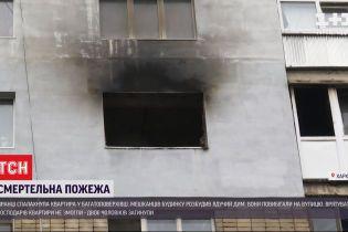 Утренний пожар в харьковской многоэтажке унес жизни двух человек