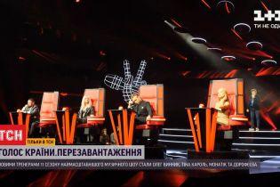 """ТСН попала за кулисы нового сезона проекта """"Голос країни. Перезавантаження"""""""