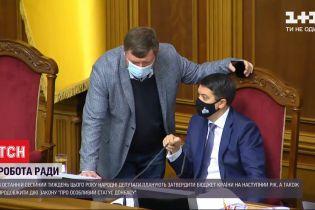 Профільний комітет Верховної Ради затвердив проєкт бюджету країни на наступний рік