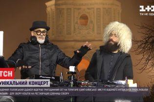 На Софийской площади состоялся уникальный концерт итальянского диджея