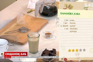 Руслан Сеничкин поделился особенным рецептом бананового кофе